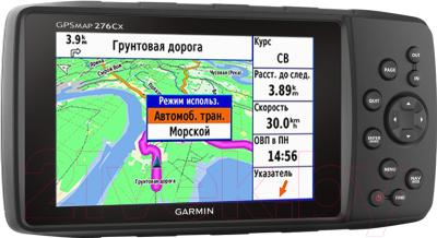 Туристический навигатор Garmin GPSMAP 276x / 010-01607-01