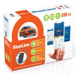 Автосигнализация StarLine S96 BT GSM v.2