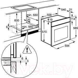 Электрический духовой шкаф Electrolux EZB53410AX