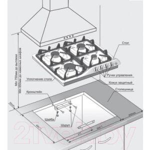 Газовая варочная панель Gefest 1210 К4