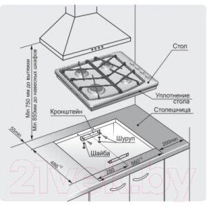 Газовая варочная панель Gefest 1211 К21