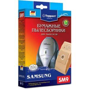 Комплект аксессуаров для пылесоса Topperr 1032 SM9