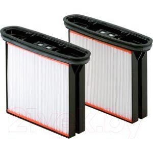 Комплект фильтров для пылесоса Metabo ASR/SHR 2050