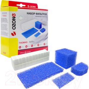 Комплект фильтров для пылесоса OZONE H-07