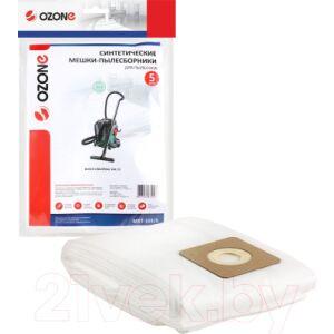 Комплект пылесборников для пылесоса OZONE MXT-103/5