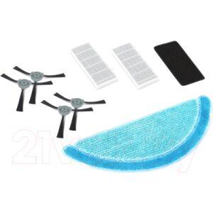 Комплект расходных материалов для робота-пылесоса Gutrend KPG150