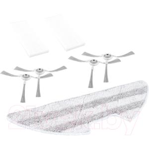 Комплект расходных материалов для робота-пылесоса Gutrend KPG520